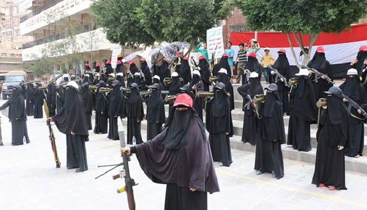زواج قسري واختطافات وقتل وتنكيل مليشيا الحوثي تسوم اليمنيات سوء العذاب «تقرير صادم»