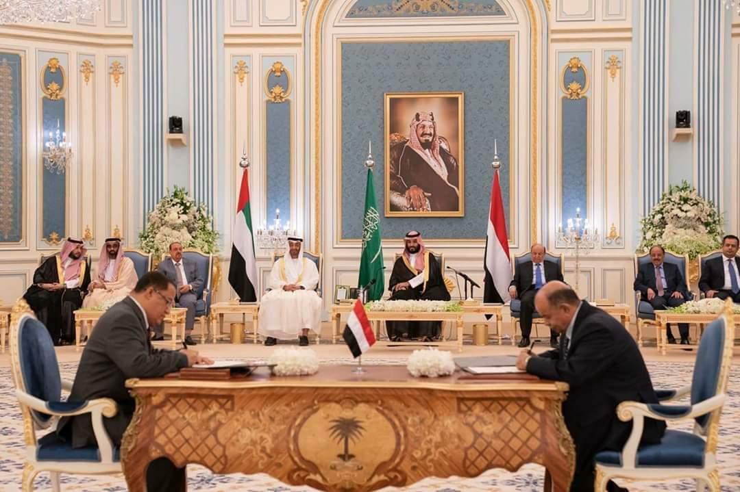 توقيع «إتفاق الرياض» في عيون قادة وزعماء العالم «تقرير»