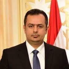 في حوار صريح وشفاف مع لـ«الأهرام» رئيس الوزراء يتحدث عن مستجدات الاوضاع في الساحة اليمنية وجهود الشرعية لإستعادة الدولة «نص الحوار»